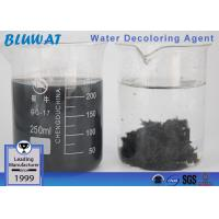 China Coagulation And Flocculation Water Treatment For Coloured Wastewater Treatment on sale
