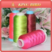 Wholesale Viscose 100% Rayon Embroidery Machine Threads Bright Pink For Knitting from china suppliers