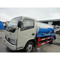China Dongfeng 4*2 4cbm sewage suction truck/sewage truck for sale, factory sale best price Dongfeng 4m3 sludge tank truck on sale