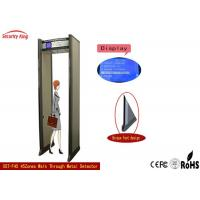 China Walk through archway  metal detector gate  for public Security  metal scanner detector 45 zones detector XST-F45 on sale