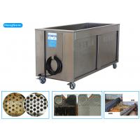 Wholesale Econimical Size Ultrasonic Washing Machine , 900W 40KHz Digital Ultrasonic Cleaner from china suppliers
