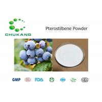 Wholesale 99% Botanical Extract / Pterostilbene Powder Prevent Cardiovascular Diseases CAS 537 42 8 from china suppliers
