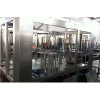 Buy cheap Pulp / Granule Juice Food Filling Machine 3 In 1 Juice Bottling Equipment from wholesalers