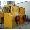 Buy cheap Box-type breaker / box-type hammer crusher http://www.clirik.com from wholesalers