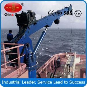 Wholesale Telescope Boom Marine Crane from china suppliers