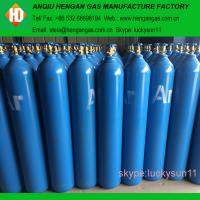 Wholesale high purity argon gas for welding from china suppliers