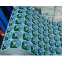 Wholesale aluminium foil for yogurt lid from china suppliers