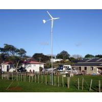 Wholesale 5KW PMG direct driven wind aero generator with FRP blade from china suppliers
