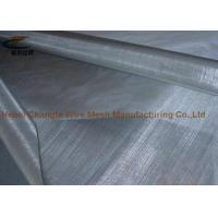 Wholesale Plain Weave Stainless Steel Wire Mesh Screen / Stainless Steel Welded Wire Mesh Panels from china suppliers