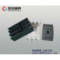 Wholesale BMC Switch bracket PVC mould from china suppliers