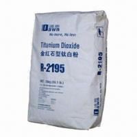 Wholesale Rutile Grade Titanium Dioxide, Used in Paints, Ink, Paper and Plastic and High Whiteness from china suppliers