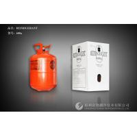 Buy cheap Refrigerant R600a Hydrocarbon Derivatives Methylpropane With 1969 UN / 75-28-5 from wholesalers