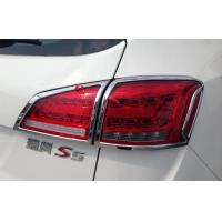 Wholesale Custom Auto Headlight Covers For JAC S5 2013 , Tail Lamp Chromed Frame from china suppliers