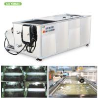 Wholesale Flexo Printing Industrial Ultrasonic Cleaning Machine Clean Anilox Rolls 28KHZ Frequency from china suppliers