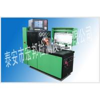 Wholesale 12PSB-1 Diesel fuel injection pump test bench from china suppliers
