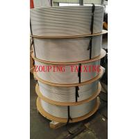 Buy cheap 3003 O cold drawn pipe used for aluminium radiator tube from wholesalers