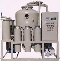 Wholesale Two-Stage High Efficiency Vacuum Transformer Oil Purifier from china suppliers