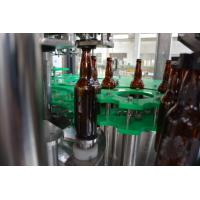 Wholesale RFC-BC Carbonated Drink Bottling Machine Electric - Driven 3 In 1 380V from china suppliers