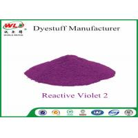 Wholesale High Purity Clothes Color Dye C I Violet 2 Reactive Violet PE Purple Clothes Dye from china suppliers