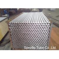 Buy cheap Air Cooled L Type Heat Exchanger Finned Tube Al 1060 for Air Fin Coolers from wholesalers