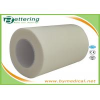 Buy cheap 7.5cm First Aid Surgical Adhesive Silk Tape with zig zag edge medical silk tape plaster from Wholesalers