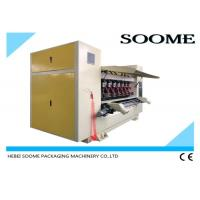 Wholesale Computer Type Thin Blade Slitter Scorer Machine For Corrugated Production Line 0 Scorer from china suppliers