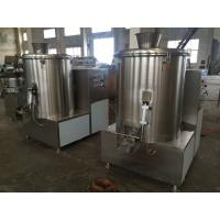 Wholesale Strong mixing power powder blender equipment , high viscosity mixer pharmaceutical mixing equipment from china suppliers