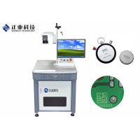 China High Precision Laser Engraving Machine For Glasses Marking Easy Operation on sale
