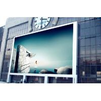 Wholesale Full Color P10 Billboard Video Wall Outdoor LED Display Screen for Commercial Advertising from china suppliers