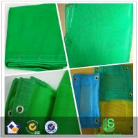 Buy cheap Construction nets Scaffolding Construction Safety Mesh Netting factory price from Wholesalers