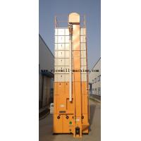 Wholesale 5HJF15 Soybean Grain Dryer Machine 2300KG - 12000KG Single Phase 220V from china suppliers