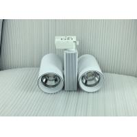 Wholesale 15/24 Beam Angle LED Ceiling Track Light 10w 20 30w AC 85-265V Good Heat Resistance from china suppliers