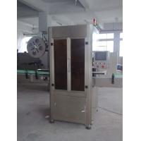 Wholesale SPC-250B Shrink Label Machine from china suppliers