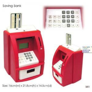China Mini ATM coin saving bank on sale