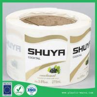 Buy cheap printed self adhesive labels on a roll from wholesalers