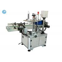 China Mini Bottle Vial Labeling Machine , Stainless Steel Wine Bottle Labeling Machine on sale