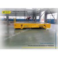 Wholesale Battery Powered Rail Transfer Cart Bay to Bay Transport Equipment on Rails from china suppliers