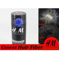 Wholesale HM Natural 2nd Generation Keratin Hair Thickening Fibres Black / Dark Brown from china suppliers