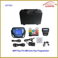 Wholesale T300 CK100 MVP Car Key Programmer Key Pro M8 with 300 Tokens from china suppliers