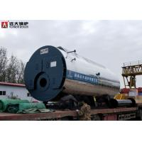 Wholesale WNS 1 Ton 2 Ton 4 Ton Oil Steam Boiler For Pharmaceutical Industry from china suppliers