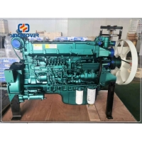 Wholesale 371hp Wd615 47 Diesel Engine Assembly Sino Truck Spare Parts from china suppliers
