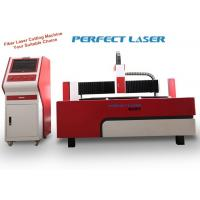 Wholesale 1064nm Laser Cutting Machine 500 / 700W For Sheet Metal / Iron / Brass from china suppliers
