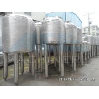 Sanitary Stainless Steel Double Jacketed Mixing Tank (ACE-JBG-A)