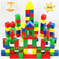 Wholesale Wooden Arabic Number Educational Toys from china suppliers