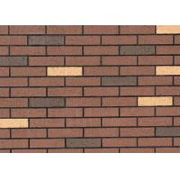 Wholesale Waterpoof Outdoor Red Brick Paint , Liquid Brick Protection Coating from china suppliers
