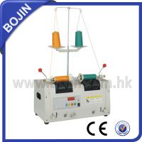 Wholesale Bobbin Winder from china suppliers