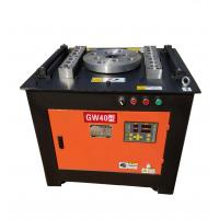 China Tunnels Automatic Bar Bending Machine , Mobile Rebar Cutting And Bending Machine on sale