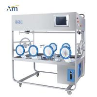 Wholesale SSI Soft Cabinet Sterility Test Isolator For Pharmaceutical Applications H14 HEPA Air Lock Room VHP System from china suppliers