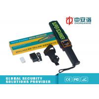Wholesale Rechargeable Hand Held Security Metal Detectors from china suppliers