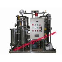 Wholesale High Temperature Coconut Oil Filter Machine, oil purifier, Vegetable Oil Treatment Plant,Cooking Oil Cleaning Machine from china suppliers